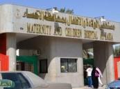 رجال أمن بمستشفي الولادة والأطفال بالأحساء يصارعون المجهول بدون ترسيم .