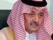 الفيصل يقترح تشكيل لجنة مستقلة لتطوير الجامعة العربية