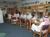 ( لقاء لنتبادل الخبرة معاً ) بمدرسة الأمير سعود بن نايف