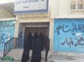 مؤسسة مكة الخيرية تستضيف عضوات نادي صديقات المجتمع .