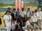 معسكر كشافة الأحساء  للفتيان والمتقدم بعنوان ( مرحبا  أميرنا سعود بن نايف )