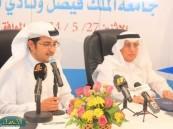 """الجندان """" يوقع على مذكرة التعاون بين جامعة الملك فيصل ونادي الفتح (صور)"""