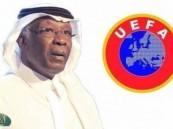أحمد عيد يتلقى دعوة من الاتحاد الأوروبي لكرة القدم