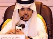 """برعاية الأمير سلطان بن بندر غدا تكريم أبطال """"كارتينج"""" السعودية"""
