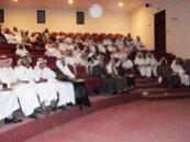 ملتقى شراكة لـ «المعاقين» ومؤسسات المجتمع المدني