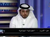 بالفيديو … الفتيات وراء 88 % من حالات الابتزاز في المملكة