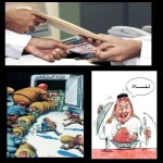 """جهزوا المحامي و"""" الكفاله """" لــ """" ابو صالح """" الضعيّف...!!!"""