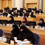 """""""الشورى"""" يستكمل مناقشة مشروع نظام جباية الزكاة ويناقش عدة تقارير حكومية"""