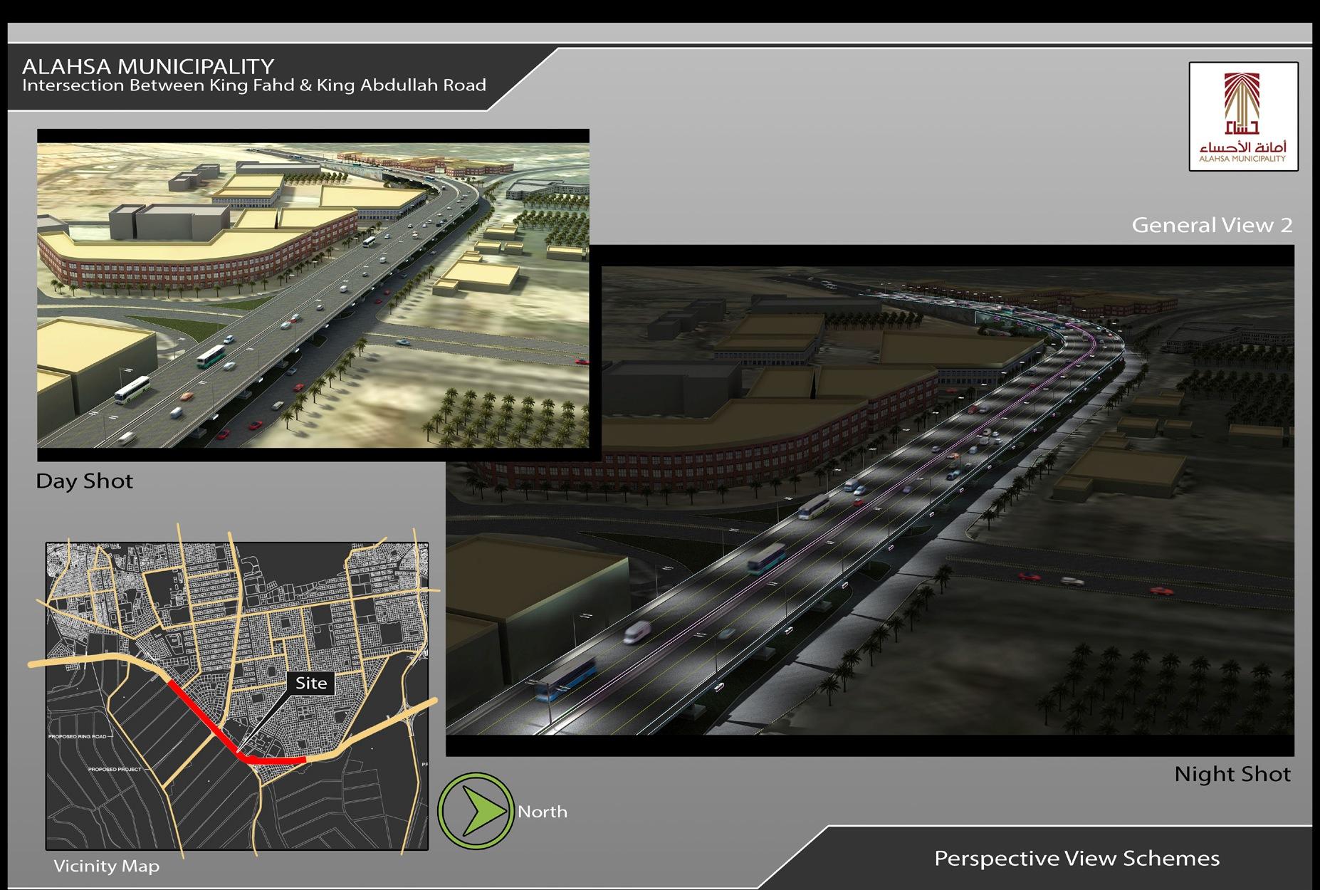 مشروع تطوير تقاطع طريق الملك فهد مع طريق الملك عبدالله - الضلع الشرقي
