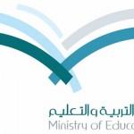 نتيجة-الثانوية-العامة-201-وزارة-التربية-والتعليم