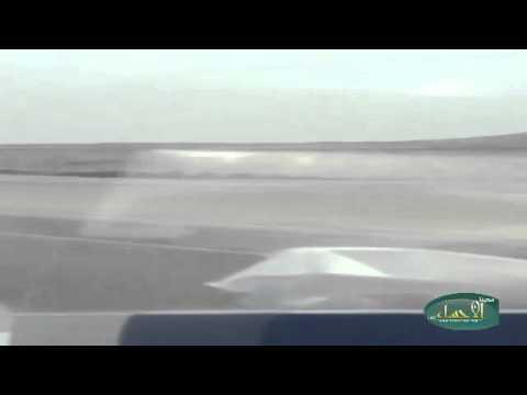 """بالفيديو… مجددًا الأحسائيون يرصدون مركبة """"ساهر"""" وهي تخالف"""