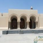 جامع خادم الحرمين