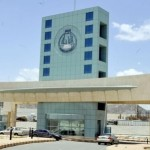 جامعة-الباحة
