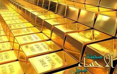 سعر-الذهب-اليوم-فى-السوق-الفورية-يسجل-إرتفاعاً-ملحوظاً-380x240