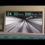 بالفيديو … رحلة مثيرة من داخل أسرع قطار في العالم