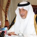 خالد-الفيصل111-1