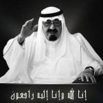 الملك-عبدالله-بن-عبدالعزيز