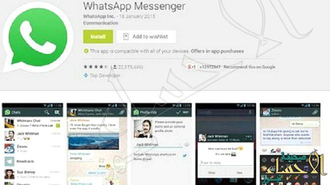 150121143850_whatsapp_alernative_users_suspended_640x360_whatsapp_nocredit