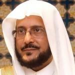 saudi-e1359499395252
