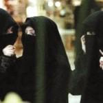 الفتاة-السعودية
