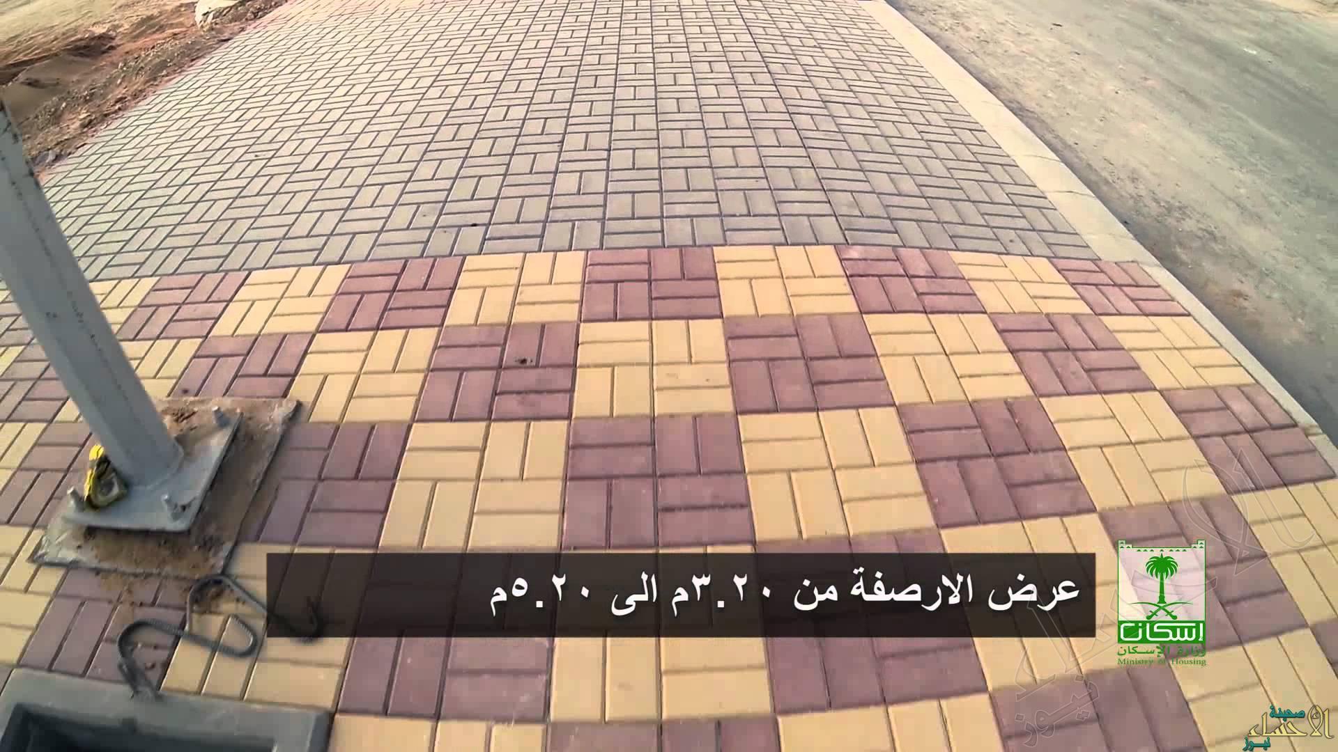 بالفيديو .. وزارة الاسكان تنشر فيديو لمشروع اسكان الرياض