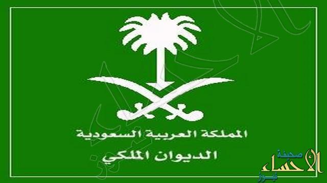 وفاة الأمير أحمد سعود عبدالعزيز..