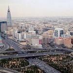 الرياض-المملكة-المملكه-الفيصلية-الفيصليه-عاصمه-عاصمة-0