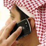 جوال سعودي هاتف