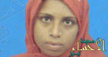 باكستانية يحرقها والدها وزوجها الموت