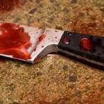 قتل طعن سكين