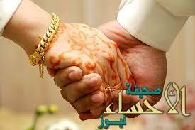 """سعوديات: زواج معرفة ماضي """"العريس"""""""