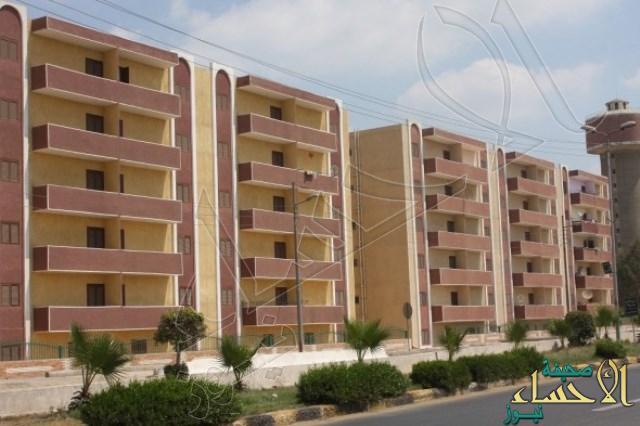 الإسكان تتيح للمستحقين اختيار تصاميم