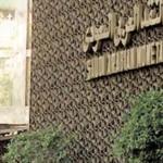 مؤسسة-النقد-العربي-السعودي