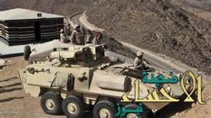 وزارة الدفاع: استشهاد ثلاثة جنودنا