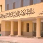 مبنى كلية الشريعة الجديد (4)