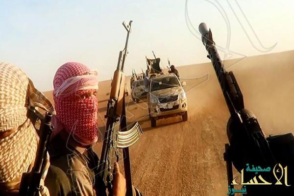 داعش_15_0