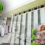 البنوك ريال سعودي مؤسسة النقد