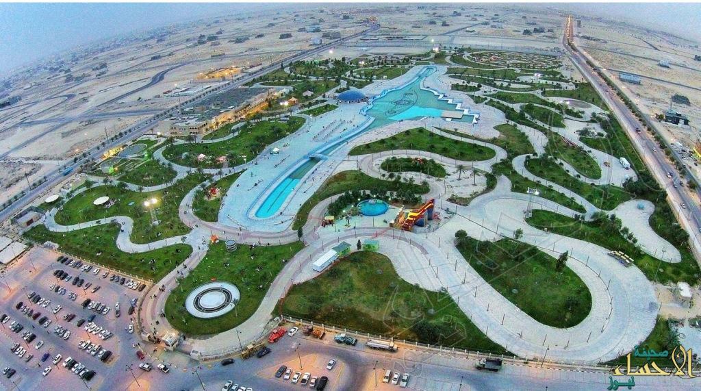 منتزه الملك عبدالله البيئي 2015