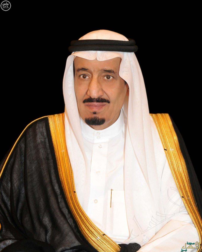الملك سلمان رسمية