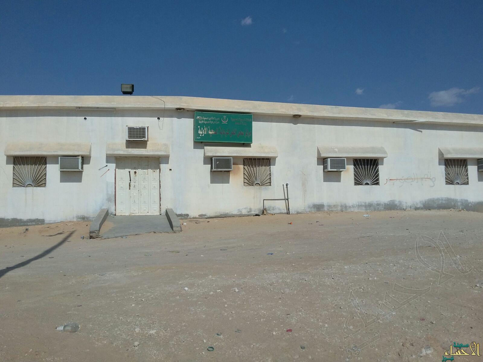 مركز صحي هجرة الخن