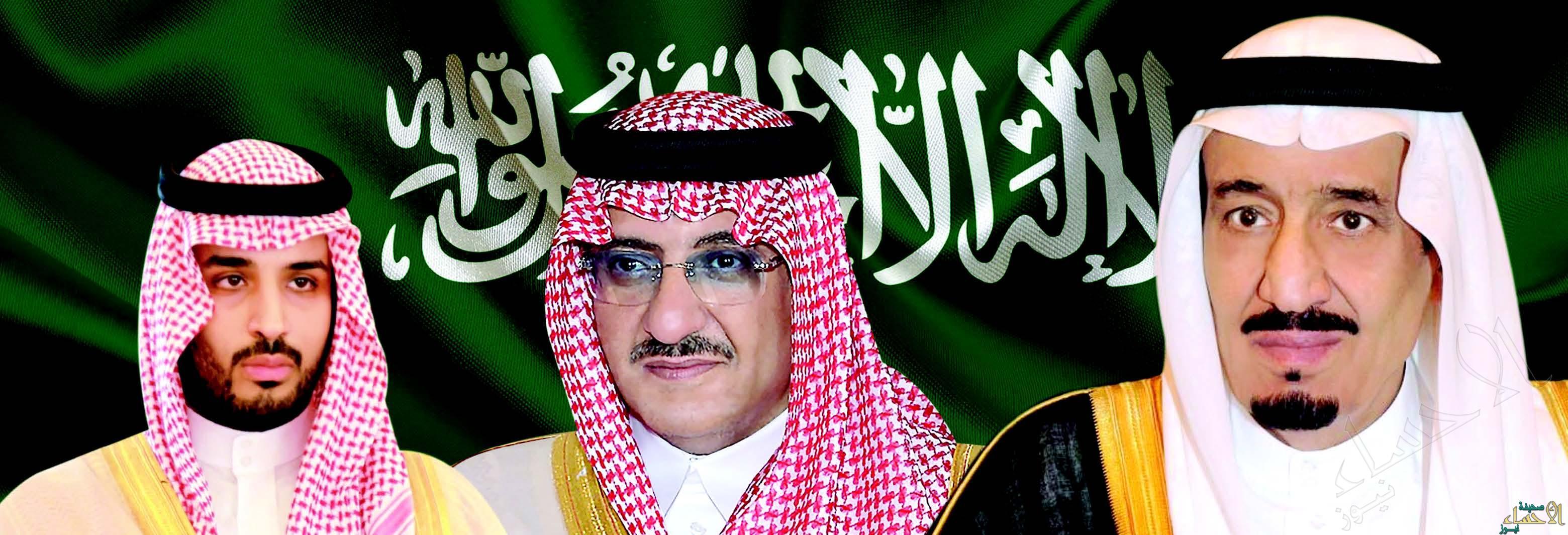 الملك سلمان ولي العهد محمد بن نايف ولي ولي العهد محمد بن سلمان