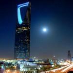 هيئة-الاتصالات-وتقنية-المعلومات-الرياض