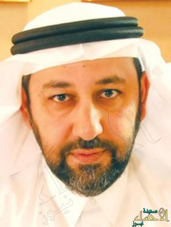 المدير الإقليمي التنفيذي للشؤون الصحية في وزارة الحرس الوطني بالقطاع الشرقي الدكتور: أحمد بن عبدالرحمن العرفج
