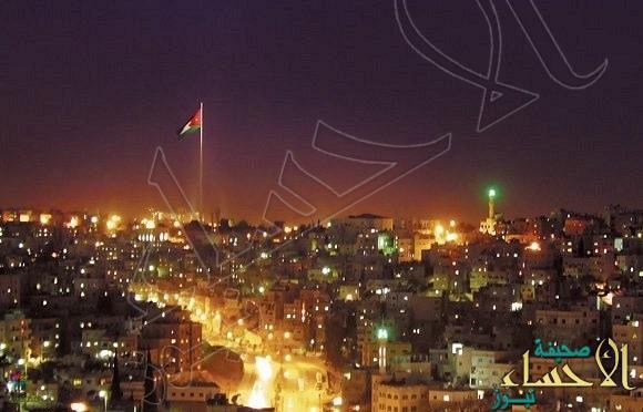 الأردن تستدعي السفير الإيراني عمان