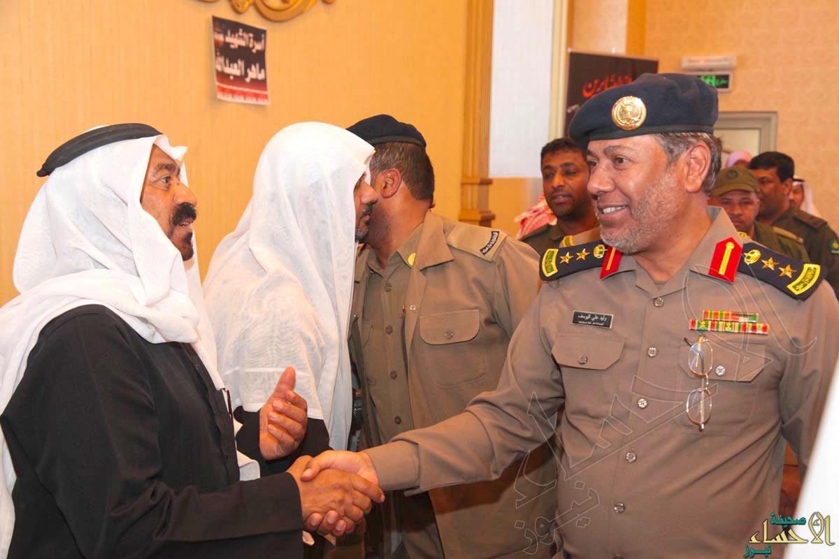 العقيد وليد اليوسف وافراد رجال الأمن يقدمون العزاء لذوي الشهداء