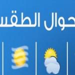 الطقس 34