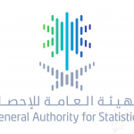 شعار الهيئة العامة للإحصاء الإحصاء
