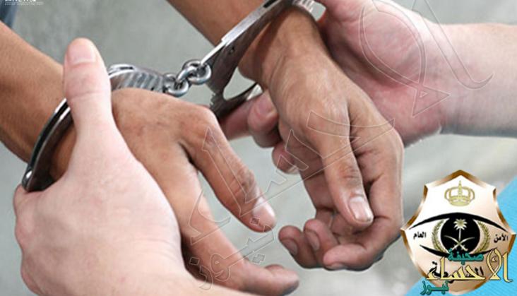 الشرطة القبض سرقة