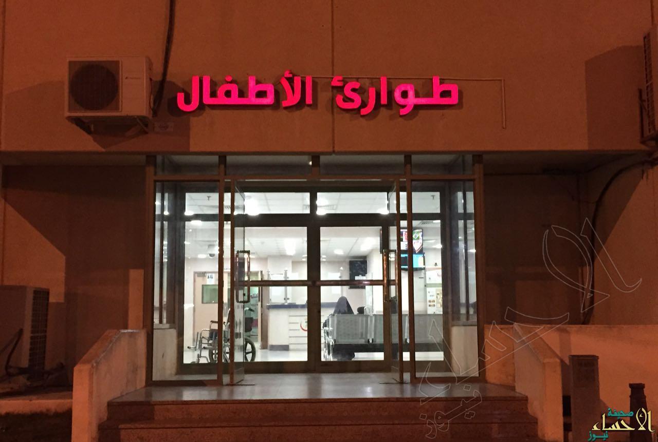 مستشفى الولادة الطوارئ