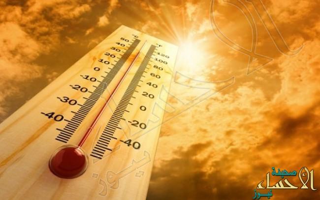 اجواء حارة_1